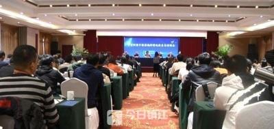 江苏省首场外贸转型升级基地跨境电商业务培训班在丹阳举行