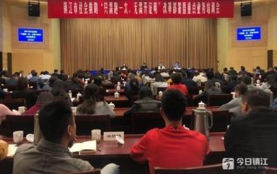 只需跑一次 无需开证明 镇江已有30余名救助申请人享受到改革新政