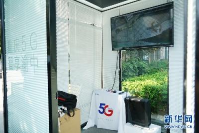国际专家探讨5G部分频段信号噪音标准