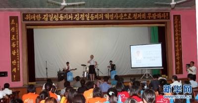 朝鲜全国外国语学校首届中学生汉语大赛落下帷幕