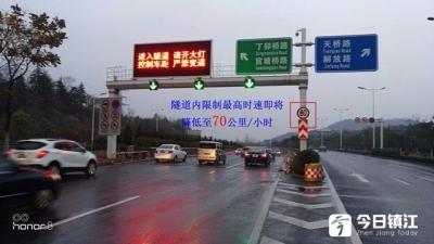 提醒!观音山隧道最高限速即将降至70公里/小时