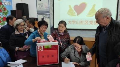 镇江一女婴不幸患上白血病 社区党员捐1930元