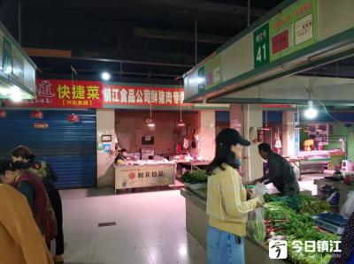物价持续高位运行,镇江市10月份困难群众物价补贴涨幅达50%
