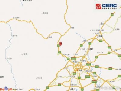 四川阿坝州汶川县发生3.4级地震