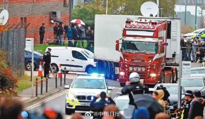 越南警方拘捕两名组织介绍非法出境案嫌疑人