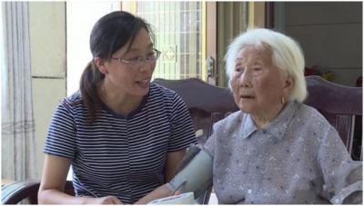 【新时代 新作为 新篇章】江苏如皋:创新医疗惠民举措让百姓健康享受幸福生活