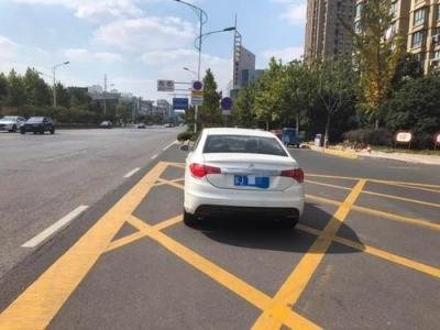 公安部拟修改规定,明确群众拍照举报交通违法行为可作为处罚证据