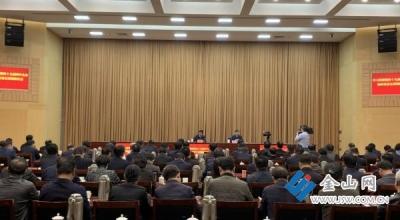 省委宣讲团在镇江宣讲党的十九届四中全会精神