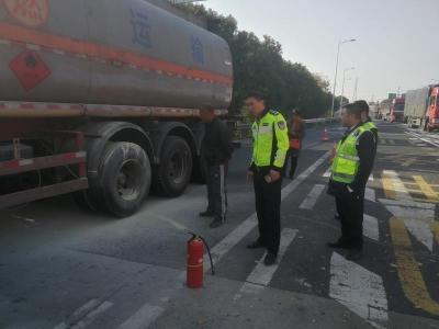 危险品运输车收费站前突然冒烟,高速民警奋不顾身全力救险