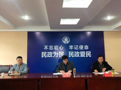 润州扎实推进社区(村) 工作者职业体系建设