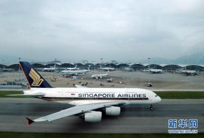 香港航空2020年2月起停飞天津、温哥华和胡志明市