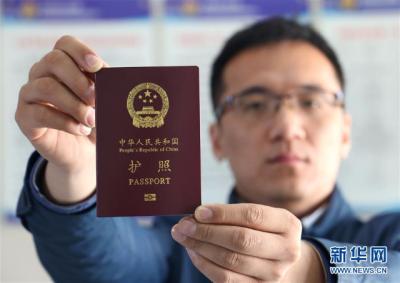 国家移民管理局:全国各省级政务平台全部开通出入境证件身份认证服务