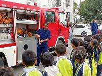 学消防知识 迎接消防日