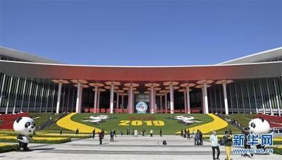 镜观中国·第二届中国国际进口博览会精彩照片