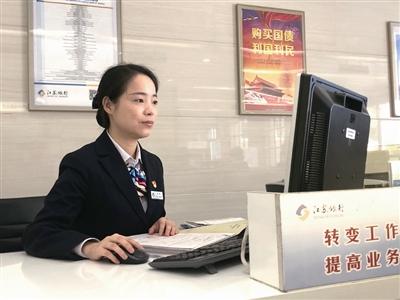 助力江苏银行在竞赛中摘得桂冠 陈娇:只为更好地服务群众