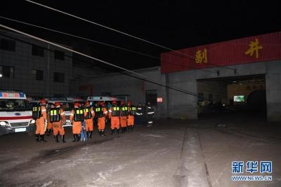 山西平遥二亩沟煤矿瓦斯爆炸事故救援结束 15人遇难9人受伤