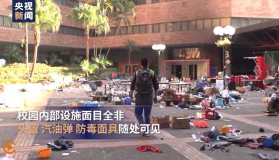 央视记者探访香港理工大学 现场触目惊心