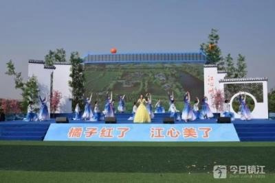 镇江江心洲第十二届柑橘节开幕 乡村游嘉年华等你来