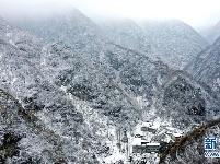 雪落秦岭 重峦茫茫