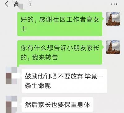 镇江一女婴不幸患上白血病   已有三位热心人捐款