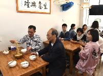 """江苏省台联""""台胞青年日""""活动"""