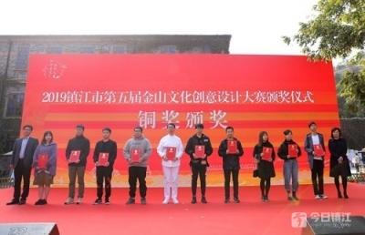 镇江首届文化创意设计展 让创意点亮生活!