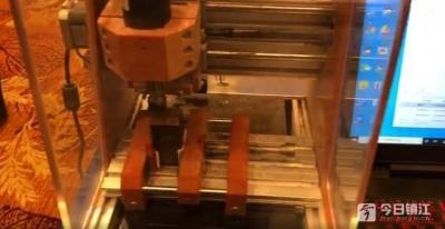 视频 | 我国首台小型数控篆刻机在镇通过鉴定