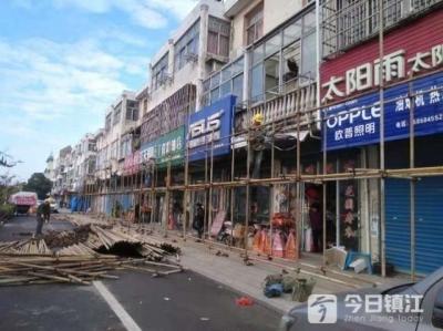 """镇江这条大街开始改造 以后请来古镇看""""古街"""""""