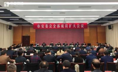 前十月镇江发生安全生产事故同比下降15%
