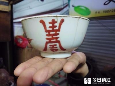 """这只寿碗不一般,竟与""""镇江三老""""之一的陆小波有关!一起来看看它的故事吧"""