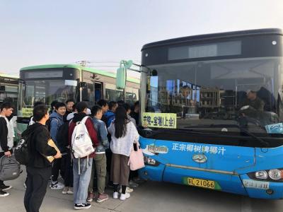 """镇江大学城""""定制""""公交专线开通  高校学子出行更便捷"""