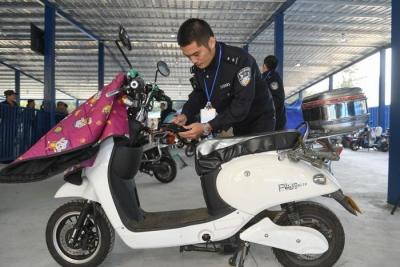 涉及千家万户!江苏将在全国率先立法管理电动自行车