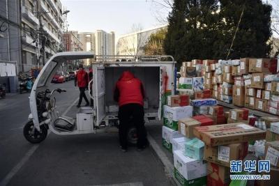 国家邮政局:双11当天全国处理5.35亿快件