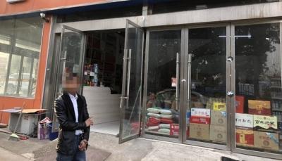 蟊贼偷香烟案值2000元 民警速破案件获赠锦旗