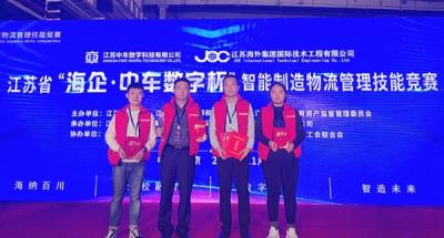 江苏省智能制造物流管理技能大赛,省交通技师学院包揽院校组第一名
