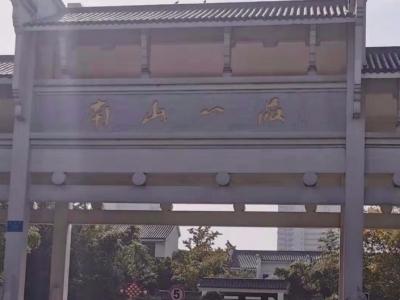 """镇江小区物业管理""""季考""""  12个小区问题突出上黑榜"""