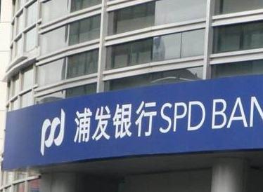 为其他银行海外客户贷款1568万美元