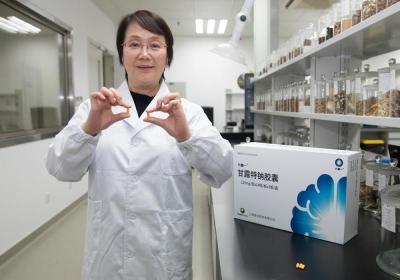 """新药上市!针对阿尔茨海默病的""""中国方案""""出炉"""