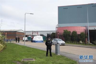 英国货车惨案司机承认参与协助偷渡 面临43项指控
