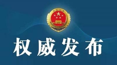 江苏女足青年队教练陈广红被批捕:涉嫌猥亵儿童罪
