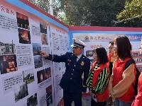"""防范火灾风险 建设美好家园 镇江""""119""""消防宣传月启动"""