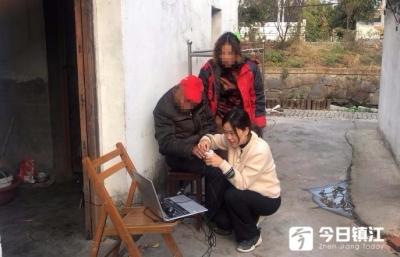 特事特办!扬中民警上门为智障患者办理身份证