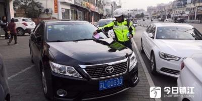 镇江新区交警整治交通违法