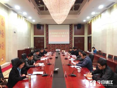 省调研组来镇江调研公共机构生活垃圾分类工作