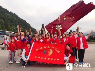 """丹阳明翼社会组织指导服务中心两年孵化八家公益组织""""出壳"""""""