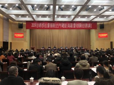 镇江市开展社会服务机构安全生产专项整治行动 为期一年