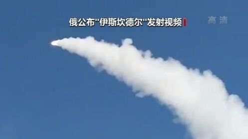 """互派军舰互射导弹,俄美隔空对峙""""白热化"""""""