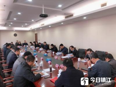 市委办召开主题教育专题民主生活会