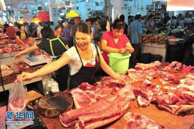 农业农村部:生猪产能恢复较好 猪肉价连续4周回落