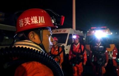 后续 | 川煤集团透水事故出井329人 失联人员位置进一步确认
